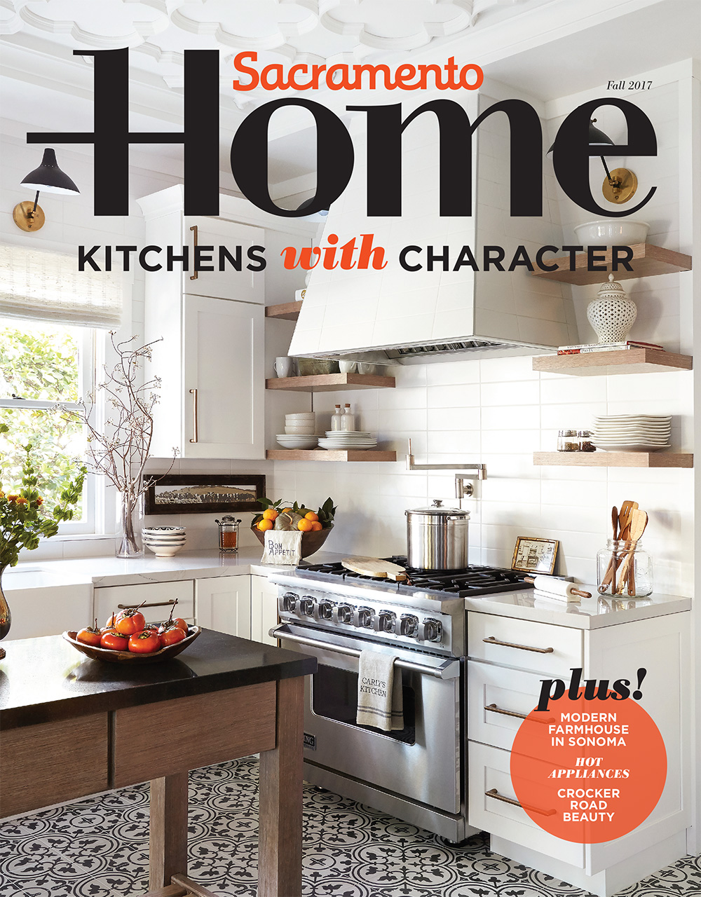 Gift Subscription to Sacramento Home Magazine